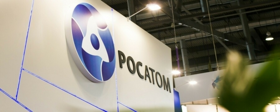 Journey Rosatom: the atom and the ice
