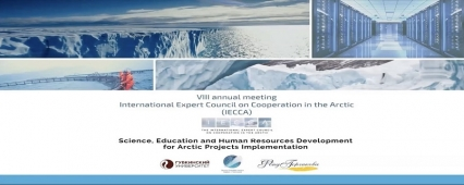 VIII annual meeting Of the international expert Council for Arctic cooperation (IECCA)