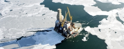 Arctic: in the struggle for resources
