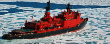 Nuclear icebreaker fleet: a key part of ensuring Russian interests in the Arctic
