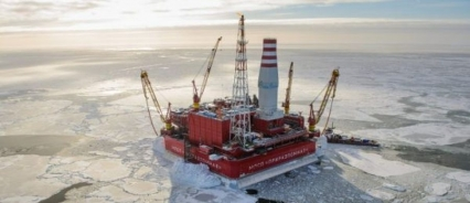 Our Arctic: new development of Russia will conquer the Arctic region