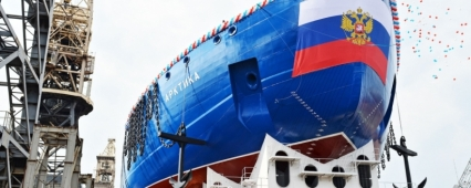 "The largest nuclear-powered icebreaker in the world ""Arctic"" was launched on"