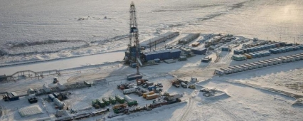 "JSC ""Messoyakhaneftegaz"" summed up the results of the III competition of drilling teams"