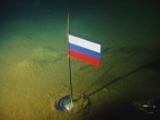 Russia is preparing an application to extend the boundaries of the shelf in the Arctic seas