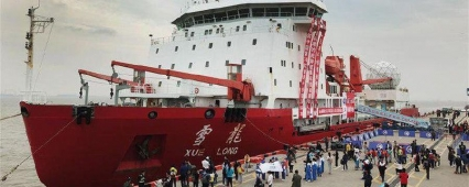 China begins the ninth Arctic expedition